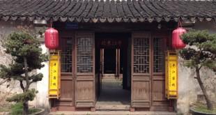 蘇州旅行ならここへ!古民家を改装したホテル「平江客桟」
