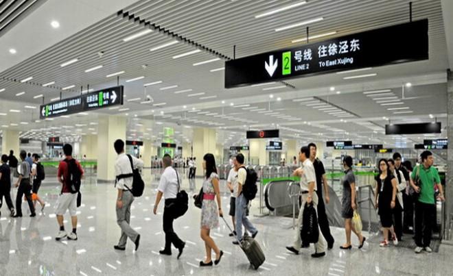 地下鉄(上海地铁)