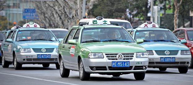 タクシー(出租车)