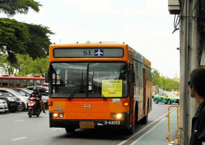 空港シャトルバス S1