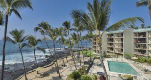 ハワイ島のおすすめコンドミニアム5選
