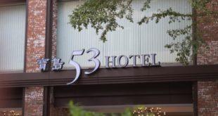 台湾・台中のおすすめ日本語対応ホテル5選