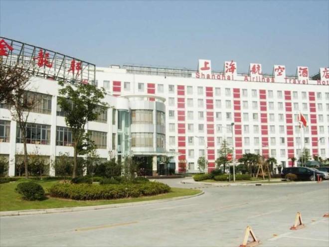 上海エアラインズ トラベル ホテル