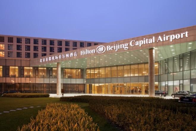 ヒルトン北京キャピタル エアポート(