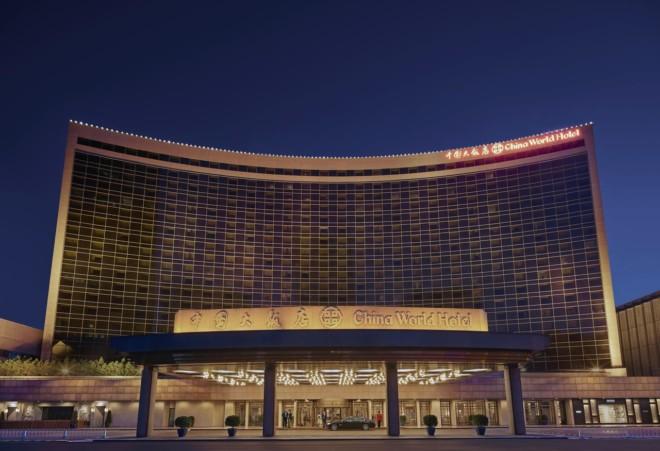 シャングリラズ チャイナ ワールド ホテル 北京