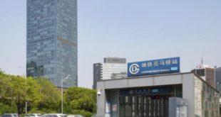 北京・亮馬橋周辺のおすすめホテル6選
