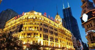 上海 南京東路・人民広場周辺のおすすめホテル7選
